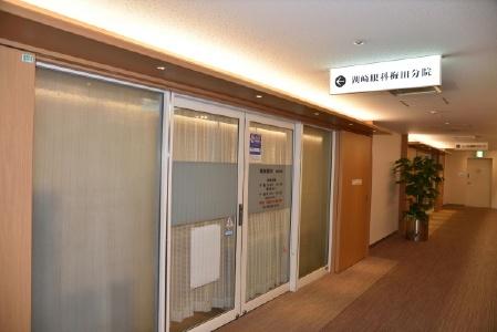 医療法人湖崎会 湖崎眼科(梅田・阿倍野) | 大阪梅田・あべのの眼科